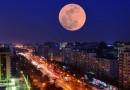 L'eclissi di luna del 27 luglio sarà lunghissima e color arancio